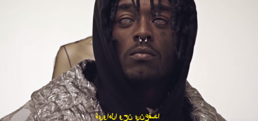 """Capture d'écran du clip """"XO Tour Llif3""""."""